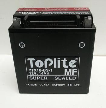 Baterie Toplite SUZUKI VL 1500 LC Intruder rok 98-09