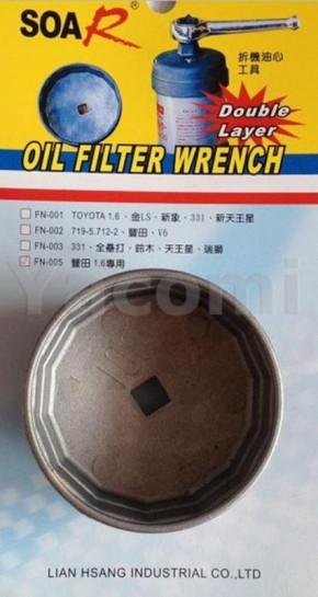 Klíč na olejové filtry 65/67mm Honda/Kawasaki/Yamah- a/Suzuki