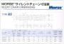 Řetěz olejového čerpadla Morse rozpojený se spojkou HONDA XL...
